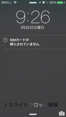 IMG_2983_R