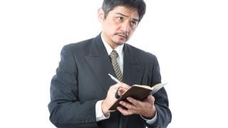 新幹線火災のブログ内容が『週刊現代』記事とそっくりだった!