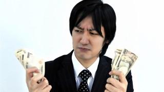 【貯金4年目】2014年度 家計簿公開(1000万貯金か?)