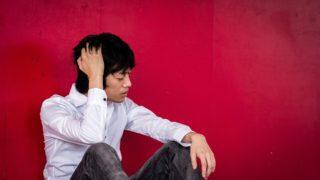 バツイチ経験者だから判る!離婚から立ち直る5つの方法とは?