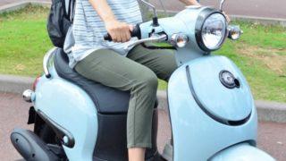 運転が下手な女性でも原付に乗れる練習方法とは?