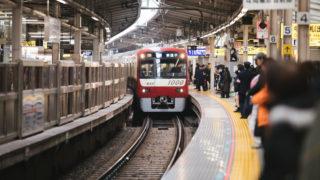 神奈川住民がお勧めする通勤通学が便利で家賃が安い5駅とは?