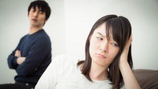 節約夫婦がお得なAmazonプライム入会で大喧嘩になった理由